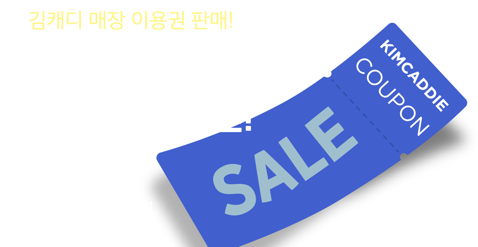 couponbanner2